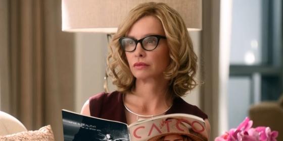 Supergirl-TV-Catco-Calista-Flockhart